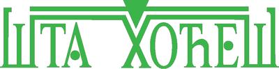 """Logo Udruženja """"Šta hoćeš"""""""