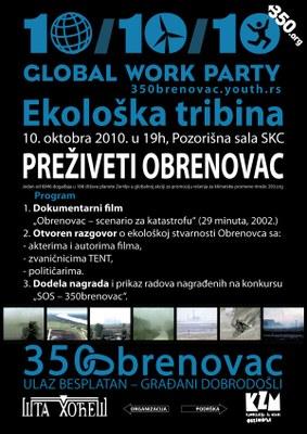 Najavni poster za događaj kojim se Obrenovac pridružio globalnom događaju 350.org
