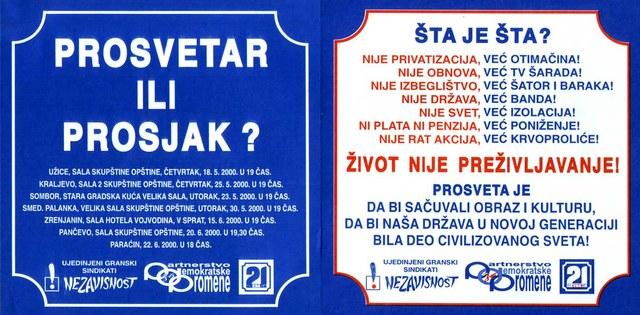 Tekst: Rastko Šejić, prelom: Mališa Vučković
