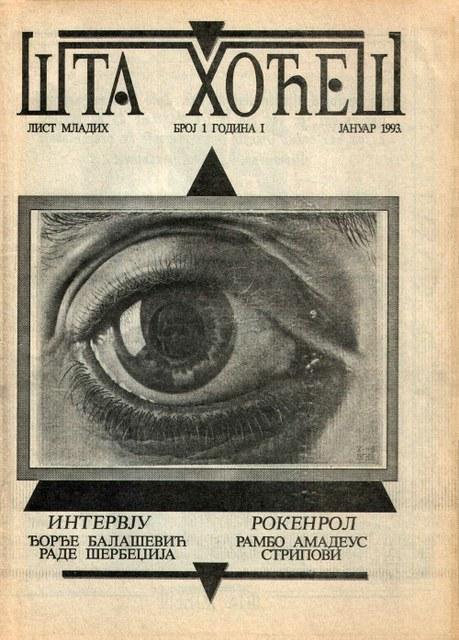 Naslovna strana lista mladih Šta hoćeš - 1. broj - ilustracija: Moris Kornelis Ešer