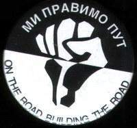 """Bedž """"Mi pravimo put"""", po stihu iz pesme EKV, proizveden je za marš Otpora do Novog Sada 17. decembra 1998. godine, koji je izveden pod tim sloganom. Ideja za korišćenje stiha: Srđa Popović, prelom: Mališa Vučković"""