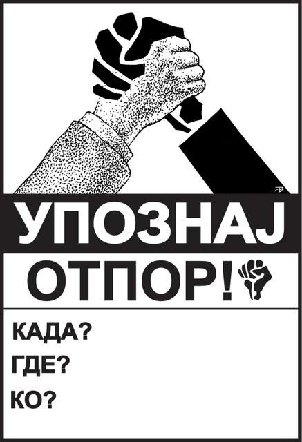 Poster za program tribina po Srbiji. Ilustracija: Jugoslav Vlahović, tekst: Rastko Šejić, prelom: Mališa Vučković