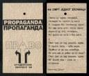 Identifikaciona kartica člana Propagande protesta