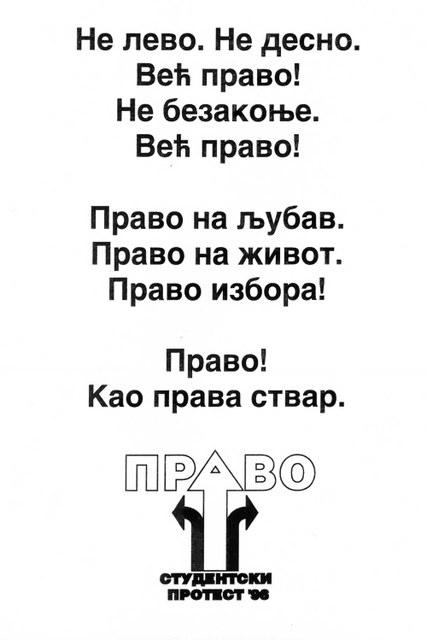 Letak objašnjava slogan-logo. Tekst: Rastko Šejić, prelom: Ivan Hrašovec