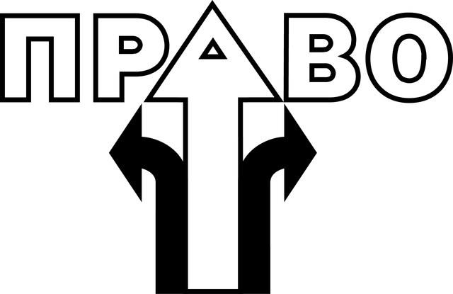 Logo PRAVO w