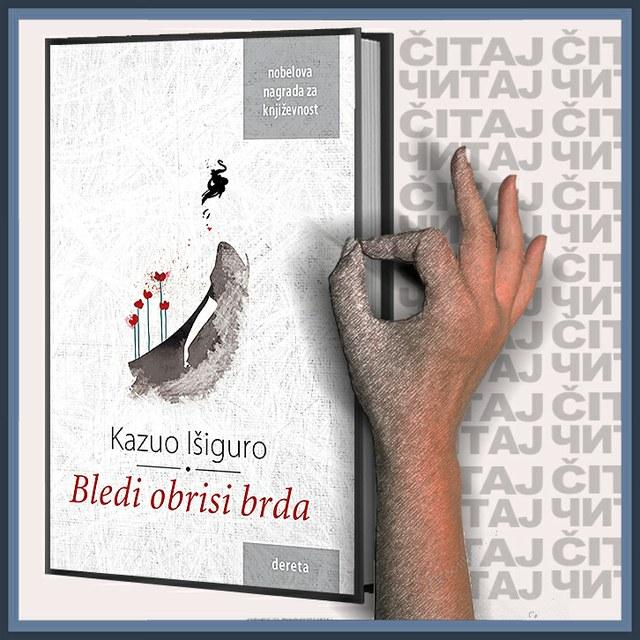 Kazuo Išiguro - Bledi obrisi brda (ilustracija)